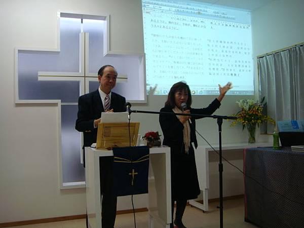 20121223 林牧師青木先生