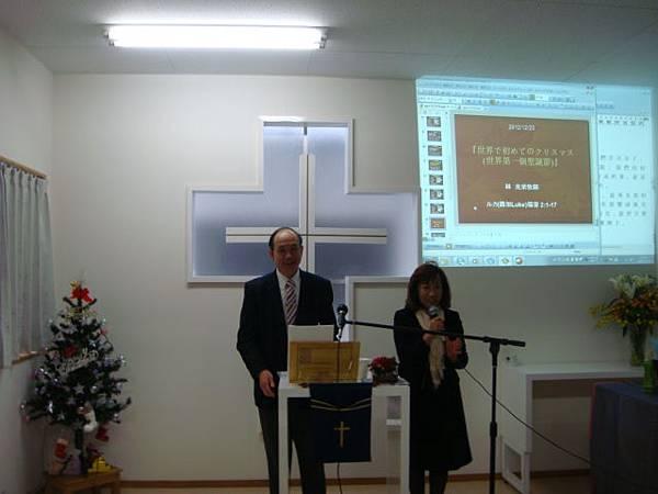 20121223 クリスマス祝會 015