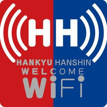 阪急電鐵 免費WIFI