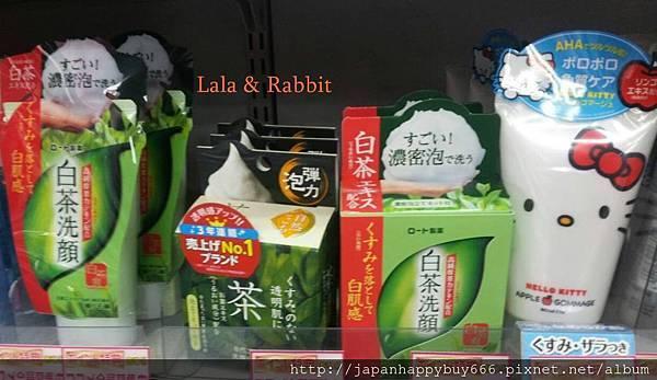 綠茶洗面乳.jpg