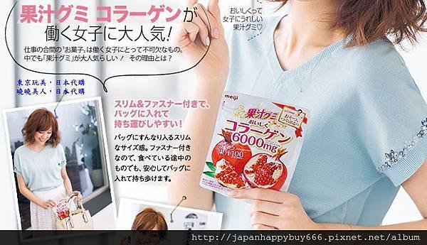 明治果汁軟糖-1