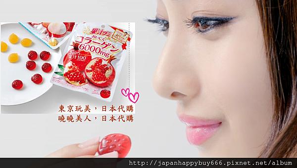 明治果汁軟糖-2