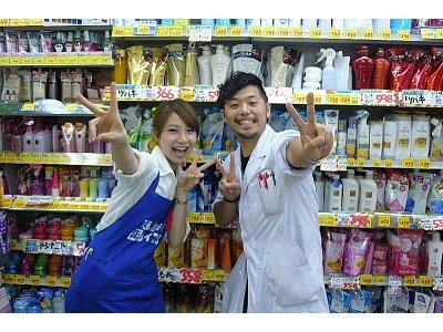 日本藥粧店面