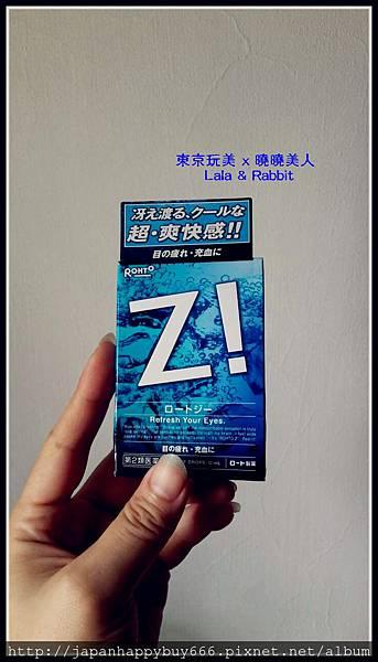 樂墩 z! 眼藥水