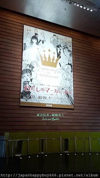 森美術館-瑪格麗特展-123.jpg