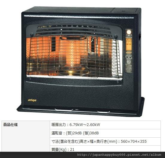 LR-680C-煤油電暖爐 - トヨトミ TOYOTOMI LR-680AB
