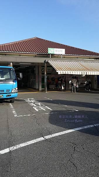 日本 鶯谷車站 - 出口.jpg