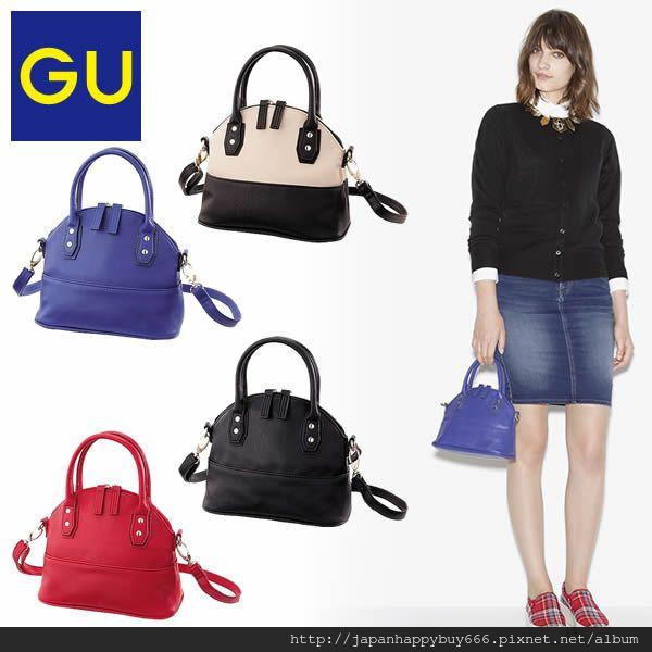 gu-女用手提肩揹兩用包global_251967-2149