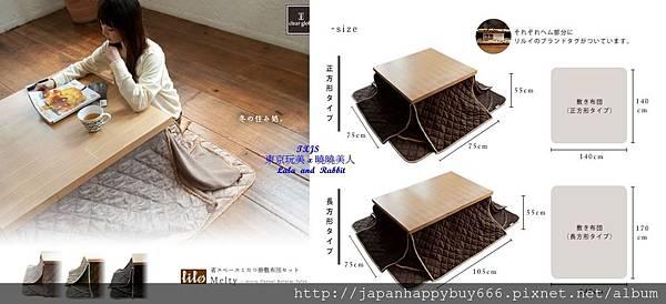 茶几保暖毛毯電布-客廳餐桌電毯蓋布-冬季必備保暖家居用品