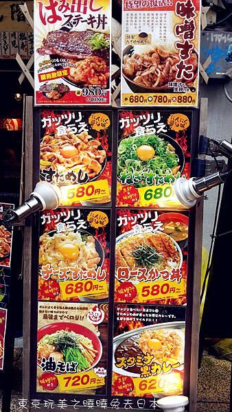 東京玩美之曉曉兔去日本-新宿拉麵套組4.jpg