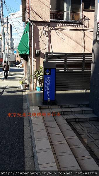 mystays hotel in Tokyo
