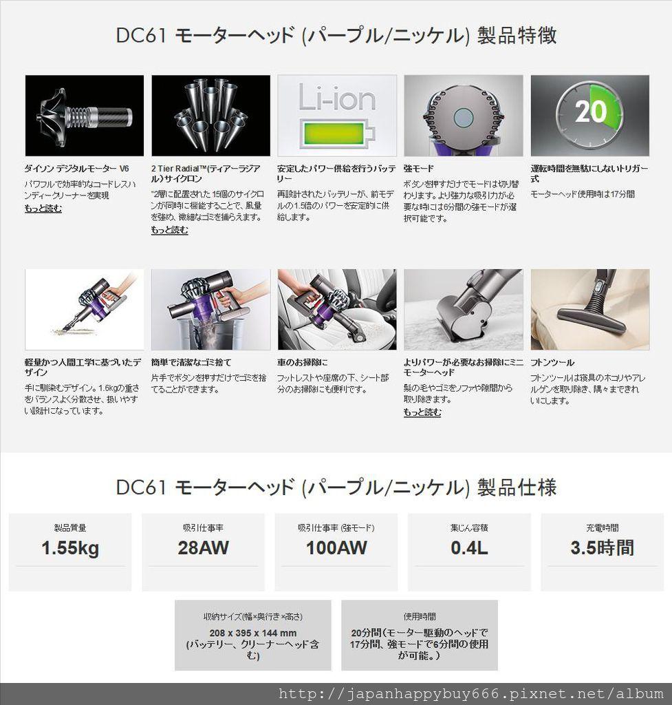戴森Dyson DC61除蹣手持輕型無線吸塵器  http://youtu.be/qw_Y4ju-dAc