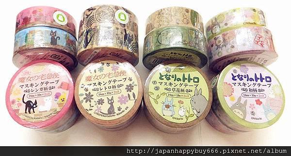 日本代購 吉力卜 宮崎峻 龍貓 魔女宅急便 文具手帳裝飾 紙膠帶