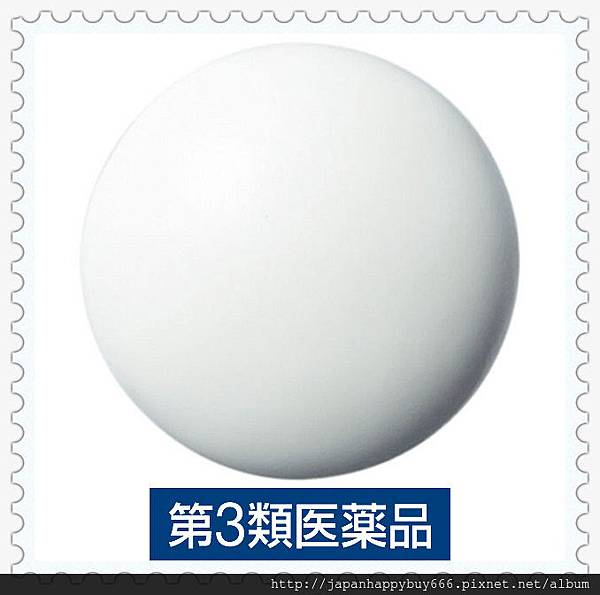 HYTHIOL-C 美白錠