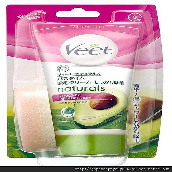 Veet®沐浴用脫毛乳霜(酪梨滋潤精華)