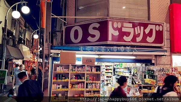 20151018日本代購批店教學團購預購報名.jpg