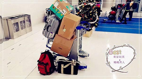 2015年12月 日本代購 批店教學 東京玩美 曉曉美人 坔杰商行 國際海空運 香草航空 100公斤 900-500.jpg