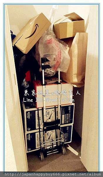 20160217 東京玩美x曉曉美人 JP. Shopping 日本連線-3.jpg
