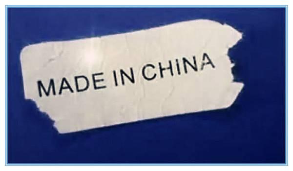 日本商品幾乎一半以上都是中國製,很常見品質也沒差多少。.jpg