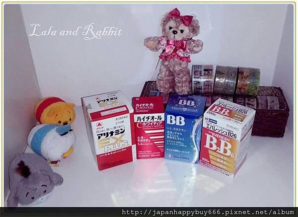 日本藥妝開箱分享.jpg