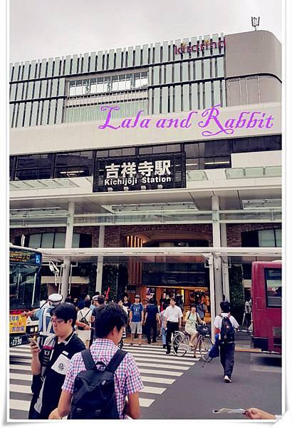 日本東京吉祥寺車站.jpg