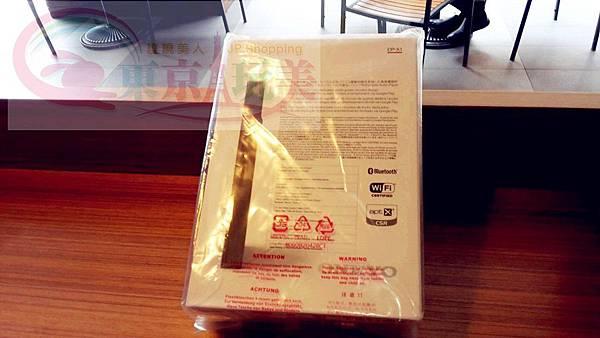 日本家電3C產品代送維修服務-送修DP-X1