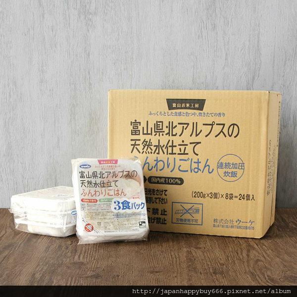 日本代購-電子微波日本米飯.jpg