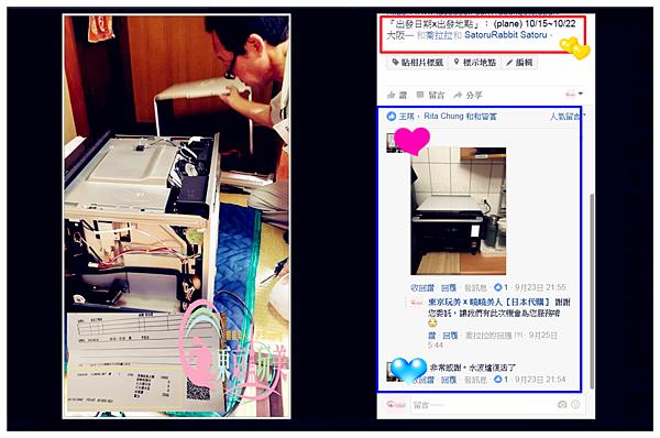http://ppt.cc/5inUJ (水波爐修理實況照片 & 委託者分享並留言修理後使用水波爐的照片)