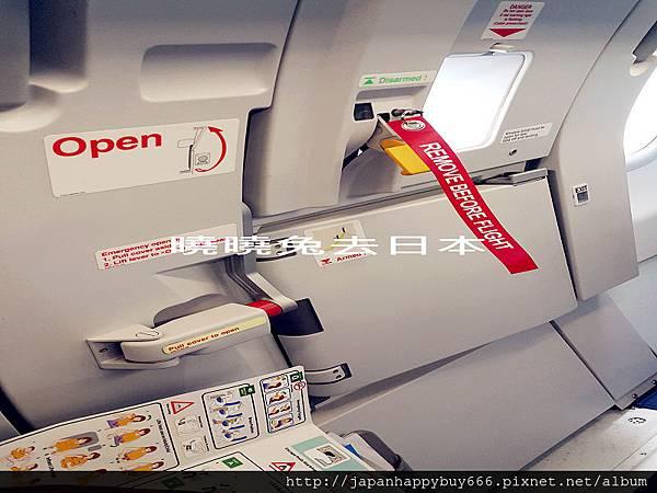 菲律賓航空(PR) 桃園機場 東京玩美 曉曉美人 日本代購 跑單幫實戰批發教學-6.jpg