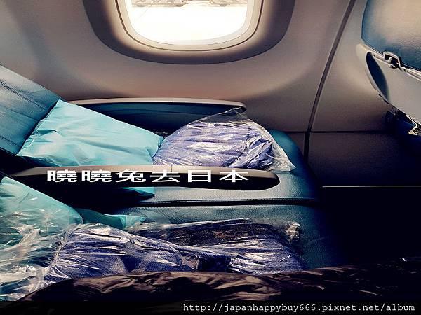 菲律賓航空(PR) 桃園機場 東京玩美 曉曉美人 日本代購 跑單幫實戰批發教學-3.jpg