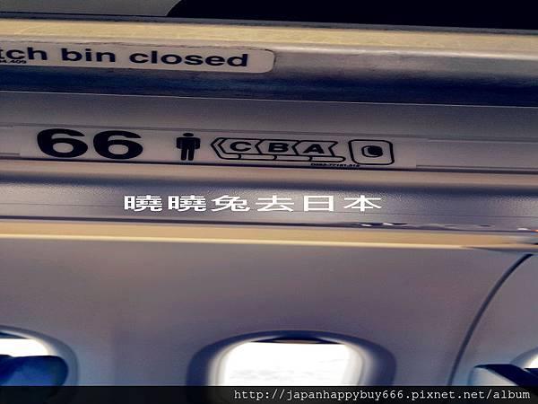 菲律賓航空(PR) 桃園機場 東京玩美 曉曉美人 日本代購 跑單幫實戰批發教學-2.jpg