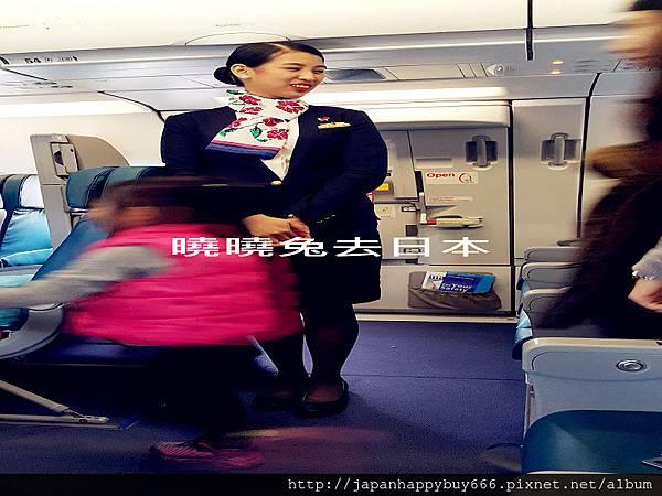 菲律賓航空(PR) 桃園機場 東京玩美 曉曉美人 日本代購 跑單幫實戰批發教學-8.jpg