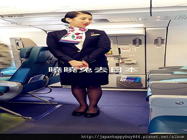 菲律賓航空(PR) 桃園機場 東京玩美 曉曉美人 日本代購 跑單幫實戰批發教學-7.jpg