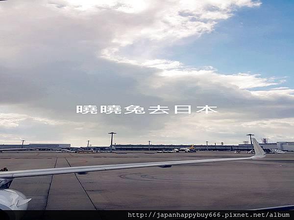 菲律賓航空(PR) 桃園機場 東京玩美 曉曉美人 日本代購 跑單幫實戰批發教學-10.jpg