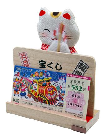 yurayura-solar-manekineko-lottery-ticket-saucer02.jpg