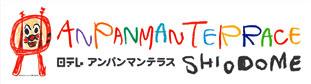 logo-l.jpg