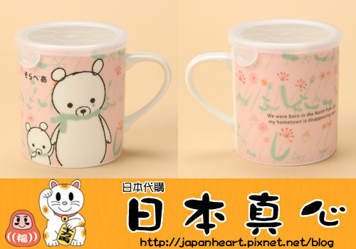CUP001.jpg