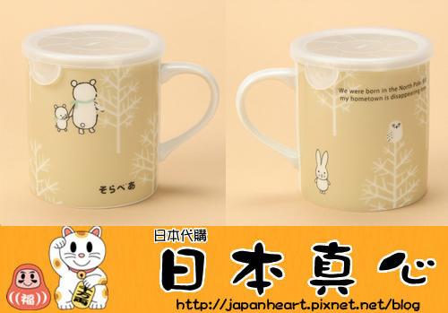 CUP004.jpg