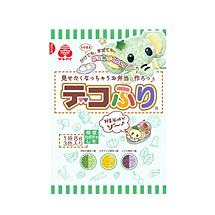 デコふり 3色野菜風味.jpg