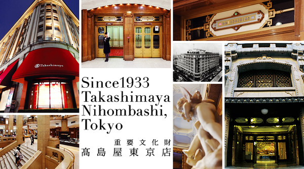 nihombashi_top.jpg