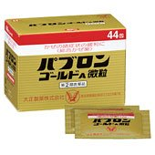 04525_Product.jpg