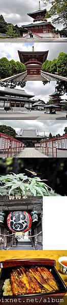 成田新勝寺.jpg