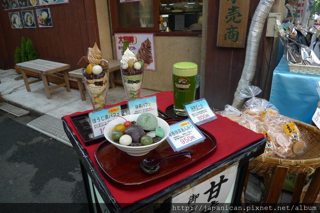 人形町で見かけた抹茶ビールP1080586.JPG
