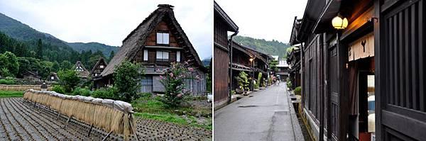 201107takayamaouan_autumn.jpg