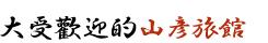 kyusyu021.jpg