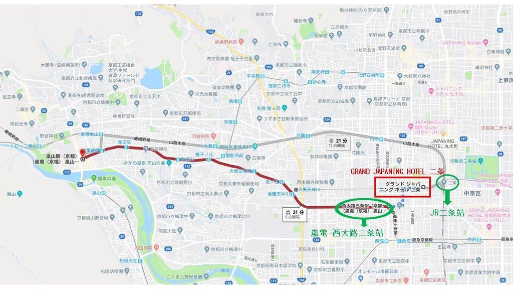 二條 交通往嵐山.jpg