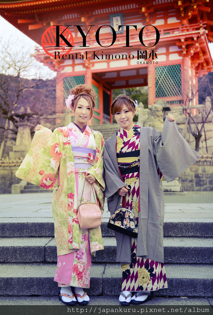 Kyoto Rental Kimono 岡本(okamoto)F