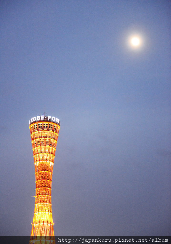 20130210_kobe tower+moon