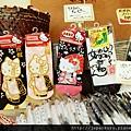 20130209_Kitty socks