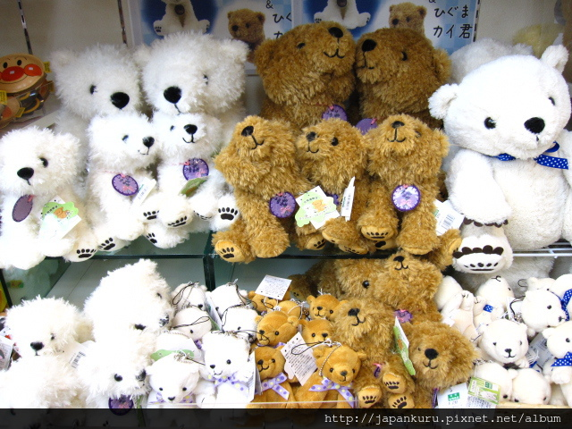20130410_松岡商店